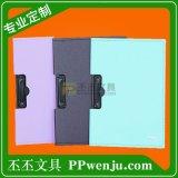 优质样品册定做,pp样品册定做,上海厂家专业定做样品册