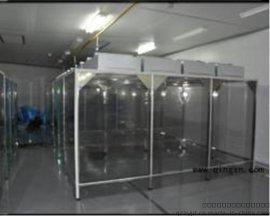 空气净化棚 净化设备 净化工程 无尘净化 环保工程