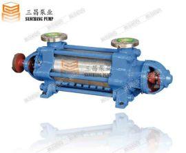 D25-50*12多级泵,制造企业,三昌泵业