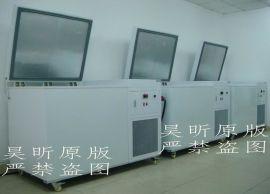 昊昕仪器HX系列工业冰柜