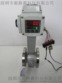 电动执行机构附件V型电动球阀法兰式不锈钢电动球阀哪家专业
