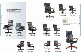 珠海办公家具厂供应大班椅|中班椅|办公椅