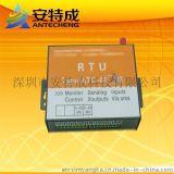 安特成RTU溫度採集模組價格,溫度採集廠家