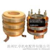 電動機配件JR電機滑環,YR電機滑環,球磨機電機配套大全