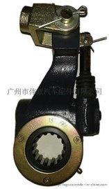 3551C135-110调整臂