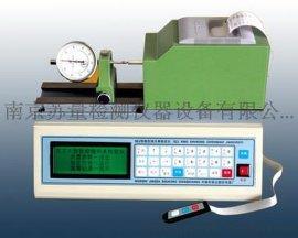 供应SZJ-10G型数控指示表检定仪