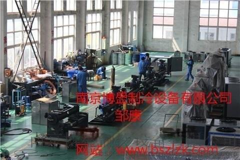 合肥螺杆式冷水机厂家