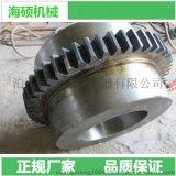 海硕齿式联轴器属于可移式刚性联轴器-厂家直销