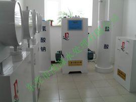 医疗污水处理 污水处理  大型污水处理设备