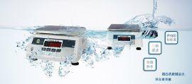 【  】亚津DWS防水计重电子桌秤 30kg/5g双面防水电子秤