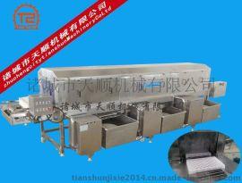 食品塑料托盘清洗机