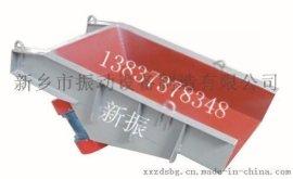 新振牌ZG-100吨震动喂料机,ZG-50送料机