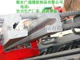 广通橡胶供应十堰通用伸缩缝产品