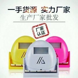 5301红外感应迎宾器 报警器 欢迎光临迎宾器 五种颜色 可定制语音