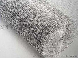 热镀锌电焊网_ 不锈钢电焊网_ 荷兰网养殖网