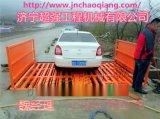 安徽工地洗轮机/工地车辆清洗设备