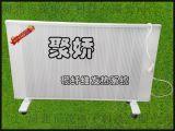 石家庄碳纤维电暖器气生产厂家