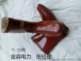 绝缘鞋   绝缘靴的价格  规格   石家庄金淼电力销售