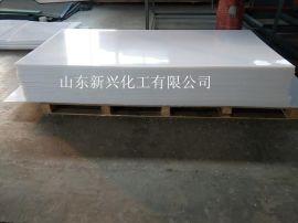 高耐磨防腐蚀聚乙烯塑料板