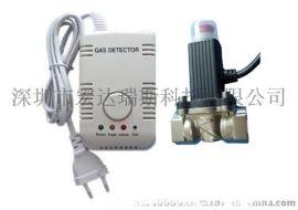燃气报警器联动电磁阀厂家