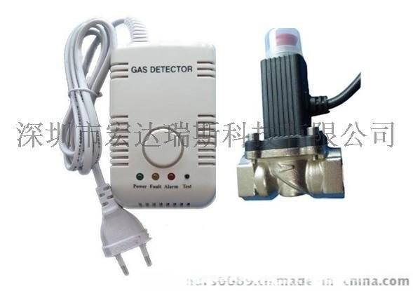 燃氣報警器聯動電磁閥廠家