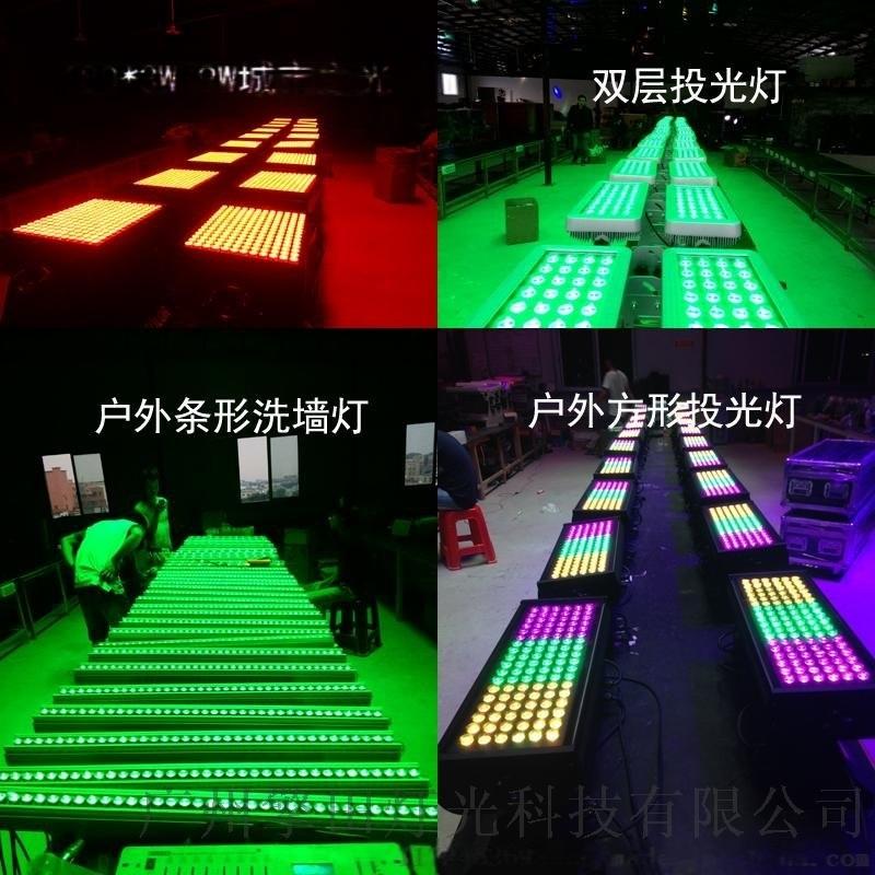 36顆54顆180顆LED投光燈 4w8w戶外防水舞臺酒吧投光燈