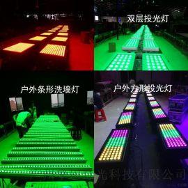 36颗54颗180颗LED投光灯 4w8w户外防水舞台酒吧投光灯