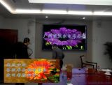 陝西西安氣象局採用98寸觸摸一體機