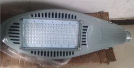 LED太阳能路灯套件