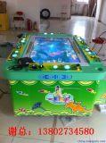 厂家8人打鱼游戏机