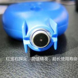 双用涂层测厚仪_一体式便携式测厚仪NDT520