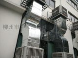 柳州变频调速环保空调 水冷空调 负压风机