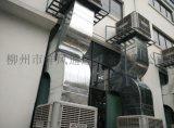 柳州變頻調速環保空調 水冷空調 負壓風機