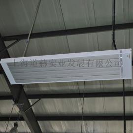 嘉峪关市高温辐射加热器 上海九源电天暖 厂家批发
