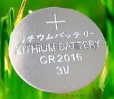 CR2016 3V纽扣电池