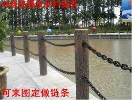 泰安鲁兴镀锌护栏链条,Q235材质镀锌护栏链条规格,高强度发黑起重护栏链条