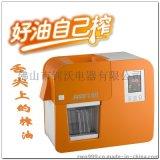 供應卓亞全自動冷熱家用榨油機多功能烘烤壓榨家迷你榨油機