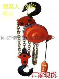 群吊电动葫芦10吨4米价格多少到河南山东