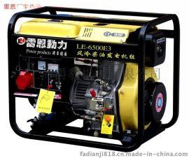 5KW柴油发电机 三相四线工业省油发电机