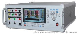 HN8001A交直流指示仪表检定装置