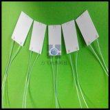 MCH陶瓷加热片 MCH陶瓷电热片  可定制