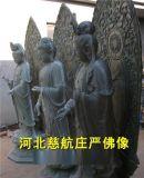 西方三圣玻璃钢贴金佛像厂家 玻璃钢树脂西方三圣佛像
