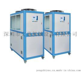 山东冷水机 风冷式冷水机 激光冷水机 环保型冷水机 工业冷水机 冷水机**