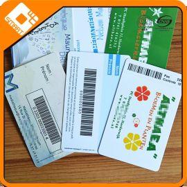 厂家定做塑料PVC会员VIP贵宾卡,会员卡,扫描二维码条码积分卡磁条印刷