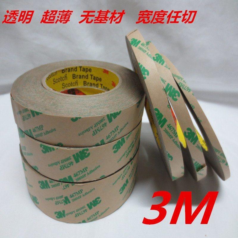 3M无基材双面胶