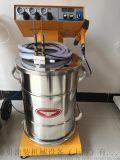静电喷枪 喷塑机  粉末喷涂机 喷塑机配件