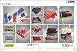 折叠式一片装彩盒