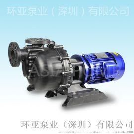 AD-40022 同轴自吸式耐酸碱泵浦 自吸泵特点 大头泵 自吸泵用途 深圳优质自吸泵