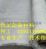 污水池内壁玻纤三油两布防腐用树脂胶CH16