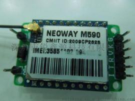 促销GSM 短信 GPRS 通讯 翻盖卡槽 代替SIM900 转接扩展  定位孔